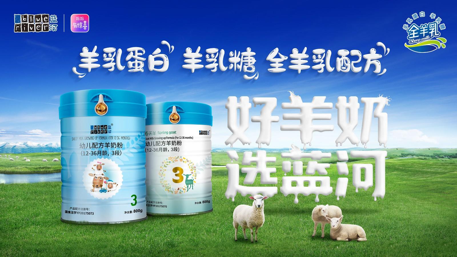 蓝河乳业推出无接触配送服务为消费者送奶到家