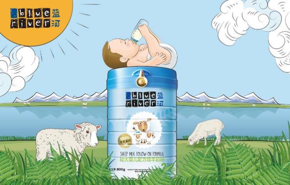 婴儿配方羊奶粉