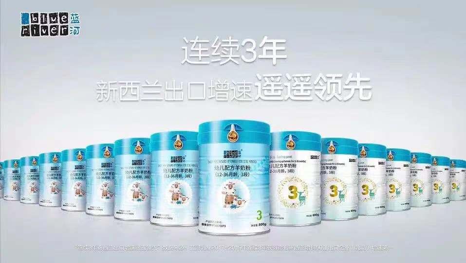 蓝河绵羊奶高标准成就高品质,给宝宝满分营养!
